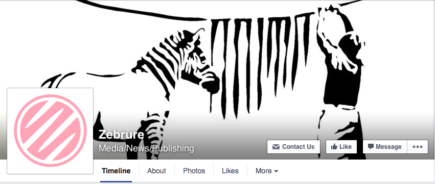 This is an example of a strong cover photo on a Facebook business page